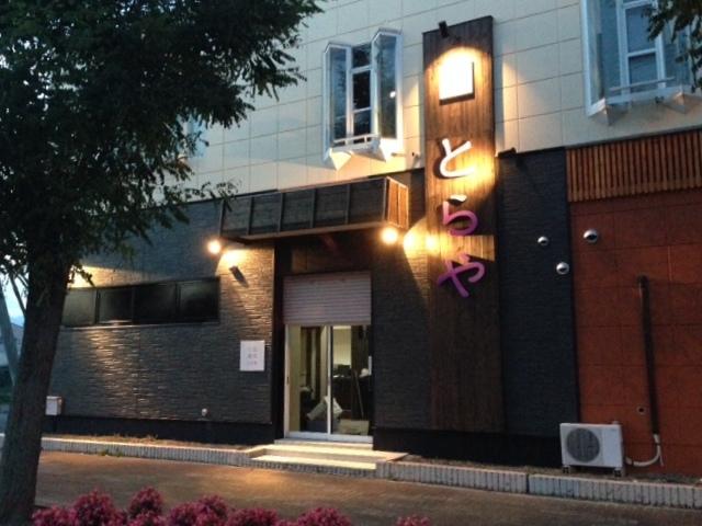 旬菜食堂とらや様:店舗内外装デザイン設計・施工